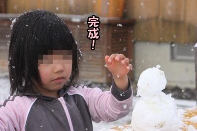 和歌山雪まつり