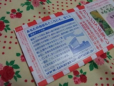 015_convert_20130225111037.jpg
