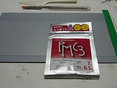 RIMG1028_convert_20130508120040.jpg