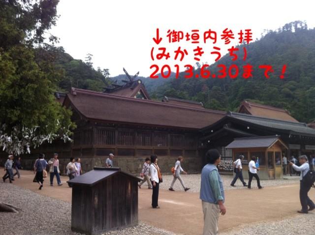 moblog_18a2dd59.jpg