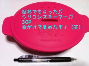 moblog_857a5cd7.jpg