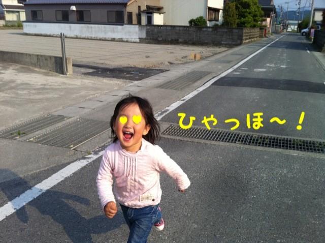 moblog_bf4a71e5.jpg