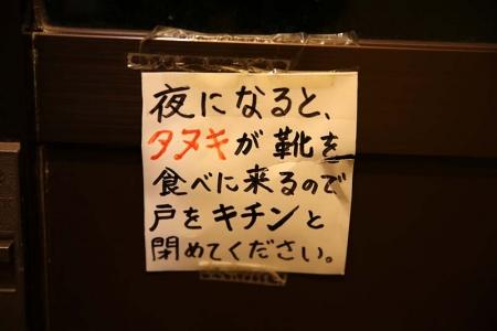 27_20131112005550da1.jpg