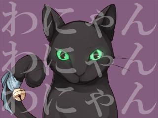黒猫(普通)