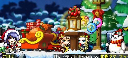 2011-12-15-1.jpg