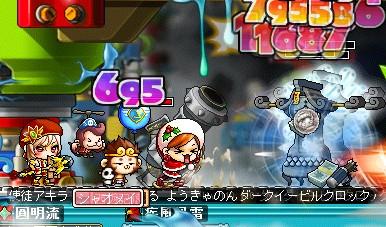 2011-12-19-1.jpg