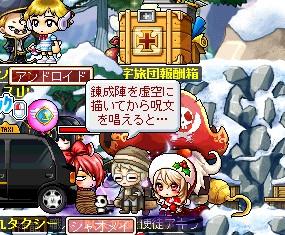 2012-01-01-2.jpg