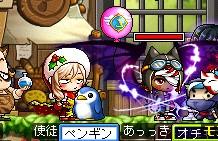 2012-01-05-4.jpg