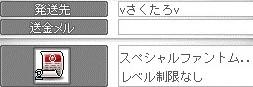 2012-01-18-1.jpg