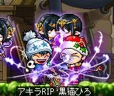 2012-01-21-3.jpg