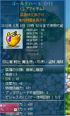 2012-01-21-5.jpg