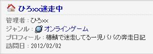 2012-02-02-2.jpg