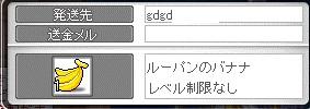 2013-04-04-10.jpg