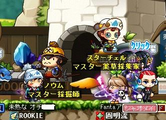 2013-04-09-1.jpg