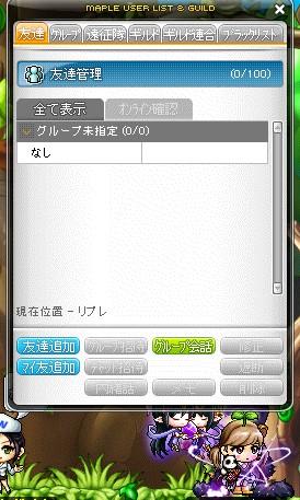 2013-05-09-1.jpg