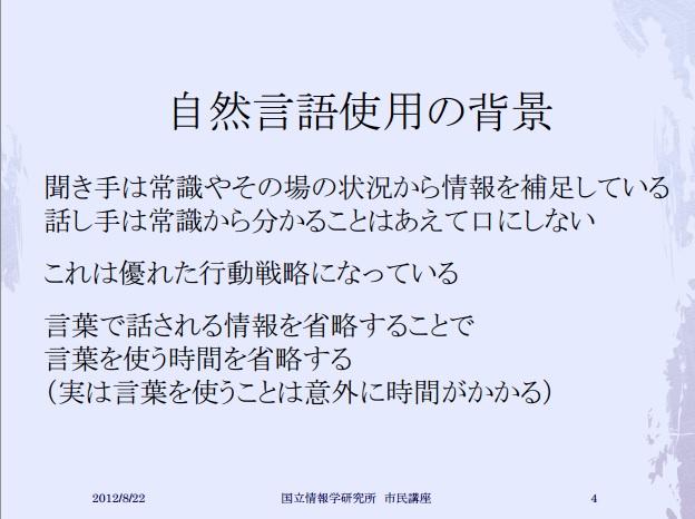 専門用語02