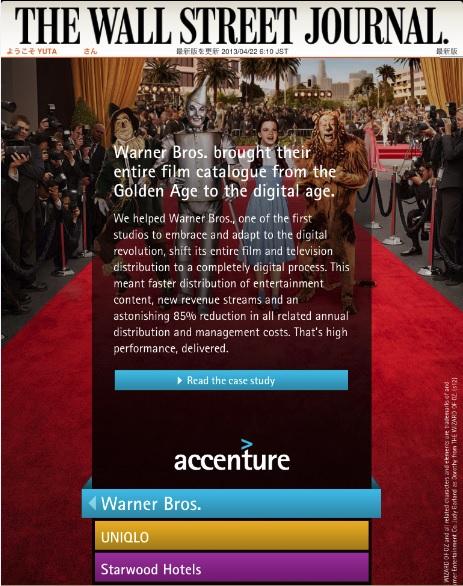 OZAccenture.jpg