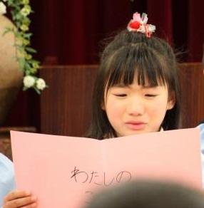 pict-2011-03-26 なつみ卒園式 060
