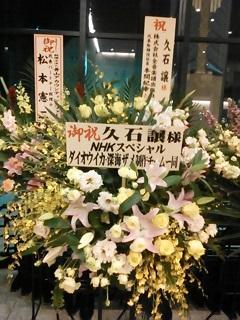 daiku3.jpg