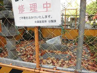 hanakawato.jpg