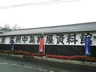 hanyu1.jpg