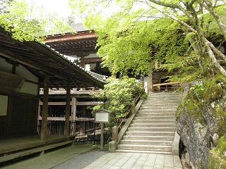kyoto304.jpg