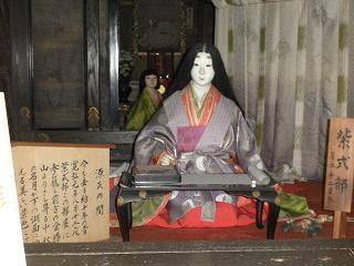 kyoto305.jpg