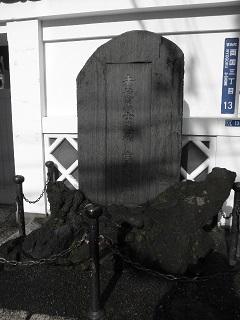 ryogoku11.jpg