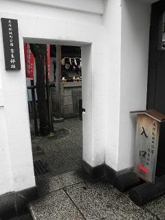 ryogoku12.jpg