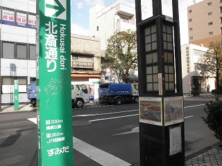 ryogoku17.jpg