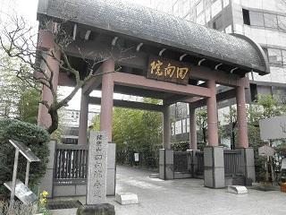 ryogoku3.jpg