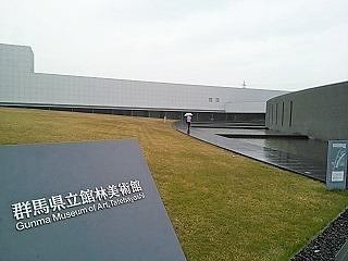 tateba1.jpg