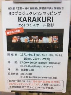 uenoakari14.jpg