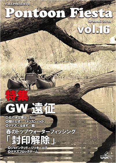 g_week