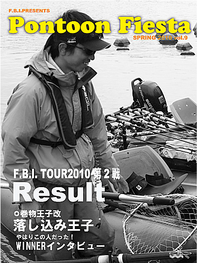 win_hasegawa