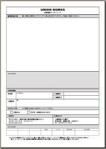 order sheet small
