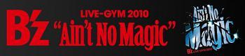 Aint No Magic
