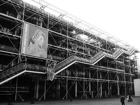 Centre Pompidou1