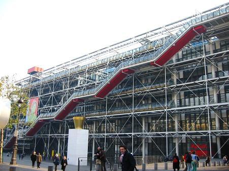 Centre Pompidou2