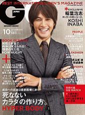 GQ JAPAN 稲葉さん