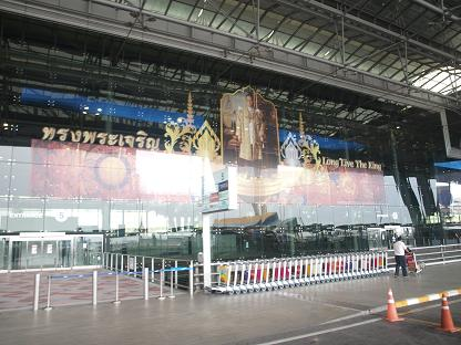空港にも王様!