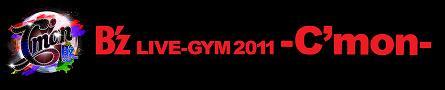 Bz LIVE-GYM 2011