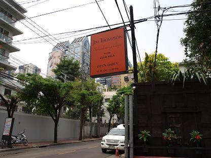saladaengcafe1.jpg
