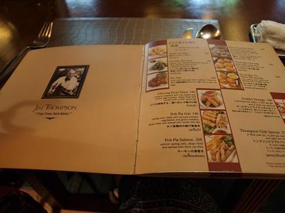 saladaengcafe3.jpg