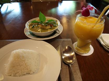 saladaengcafe4.jpg