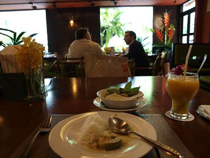 saladaengcafe6.jpg