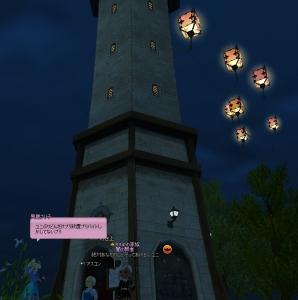 提灯の灯台