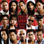 EXILE-2