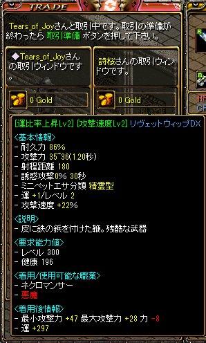pre_henachan.jpg