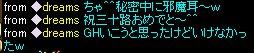 pre_yumetan.jpg